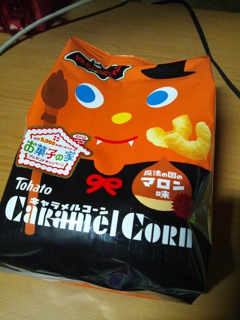 caramelcornkuri1.jpg