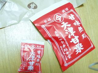 天津甘栗2