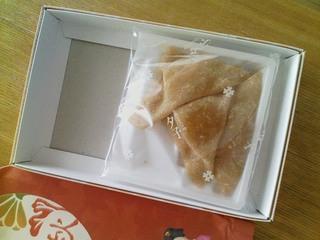 kurian_otabe2.jpg
