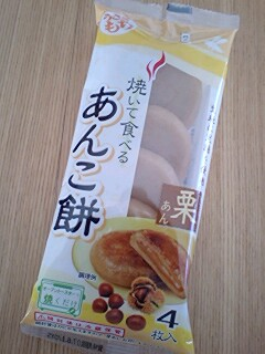 あんこ餅1