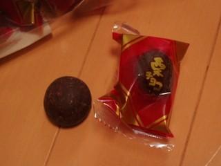 栗チョコ2