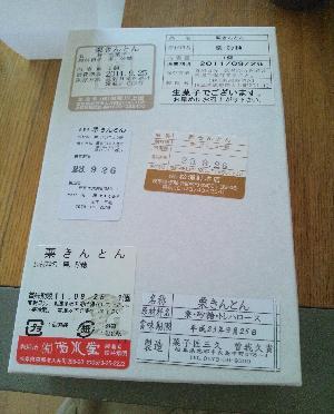 kurikurabe2.jpg