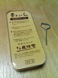 kuriyoukan6.jpg