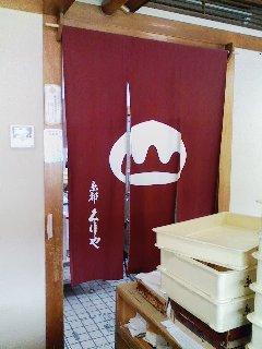 kyotokuriya2s.jpg