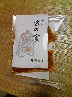 kyotokuriya3s.jpg