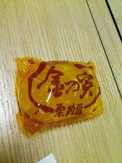 kyotokuriya4s.jpg