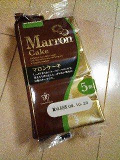 マロンケーキ1