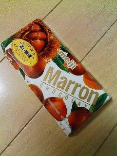 マロンチョコ1