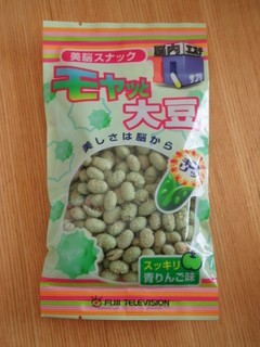 モヤッと大豆1