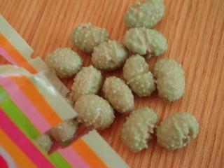 モヤッと大豆2
