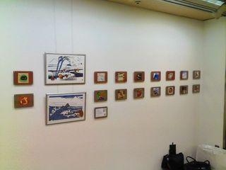 showcase1.jpg
